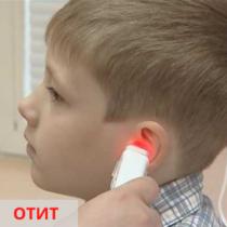 otitis 1_ML_ru